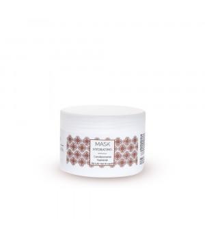 Маска-кондиционер Арган и Макадамия / Mask Hydrating Argan and Macadamia 250 мл