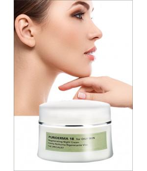 Кислотный крем для лица лечебный для проблемной кожи Beauty Spa Puriderma 18