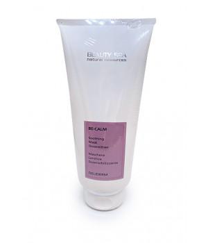 Антикуперозная маска для чувствительной кожи Beauty Spa Be-Calm